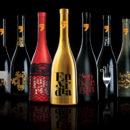 Seven Deadly Sins Wine Bottle Design