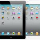 iPad 2 Giveaway!