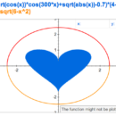 Google's Geeky Valentine Surprise