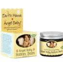 Aerin's Eczema Treatments (Part Deux)