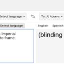 Google Translate: Star Wars Edition