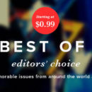 Giveaway: Win 1 of 10 FREE Magazine Subscriptions from Zinio!