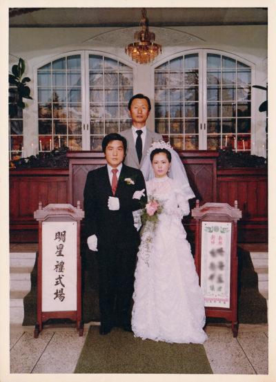 mom_dad_wedding