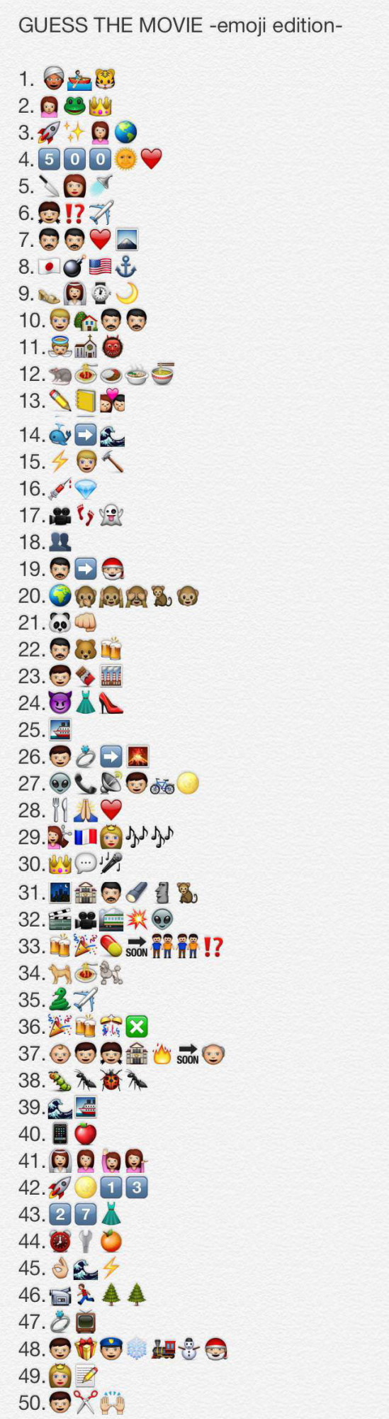 emoji_guess_the_movie