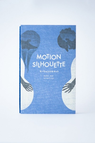 motion_silhouette_book