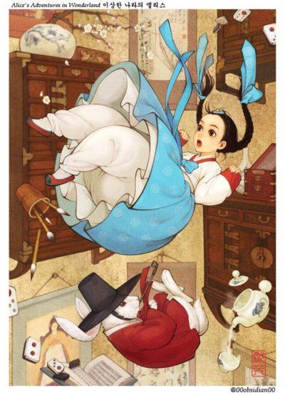 western_folktales_korean_illustration_alice_in_wonderland