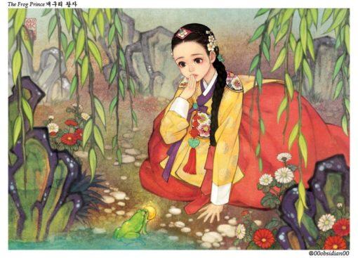 western_folktales_korean_illustration_the_princess_and_the_frog