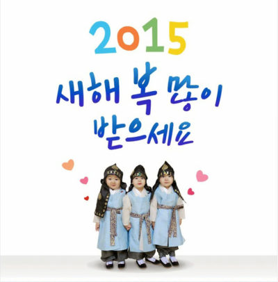 superman_returns_triplets_new_years