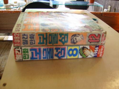 만화방 (Korean Comic Rooms)
