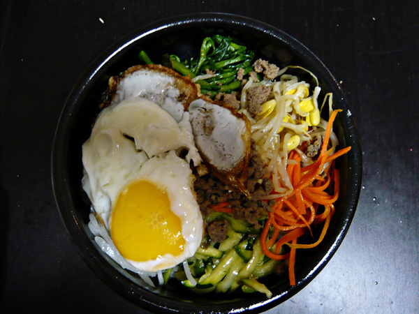 돌솥비빔밥 (dolsot bibimbap), The Easy Way
