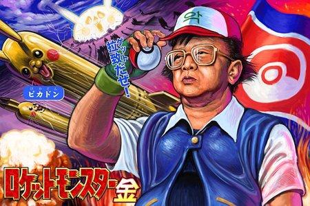 Kim Jong Il Gets the Pokemon Treatment